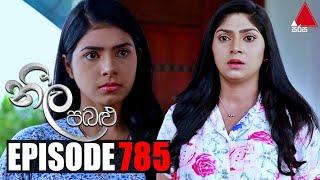 Neela Pabalu - Episode 785 | 07th July 2021 | Sirasa TV Thumbnail