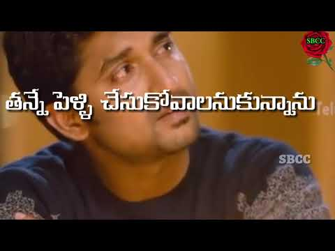 Nani emotional dialogue ninnu kori movie hart touching dialogue
