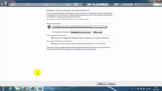 как включить автоматическое обновление Windows 7