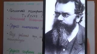 Темы 10ого класса по физике(Раздел