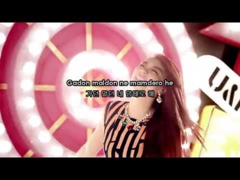 Ailee (에일리) - U&I (유앤아이) Karaoke