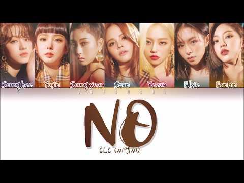 CLC (씨엘씨) - NO (Color Coded Lyrics Eng/Rom/Han/가사)