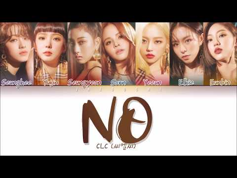 CLC (씨엘씨) - NO (Color Coded Lyrics Eng/Rom/Han/가사)