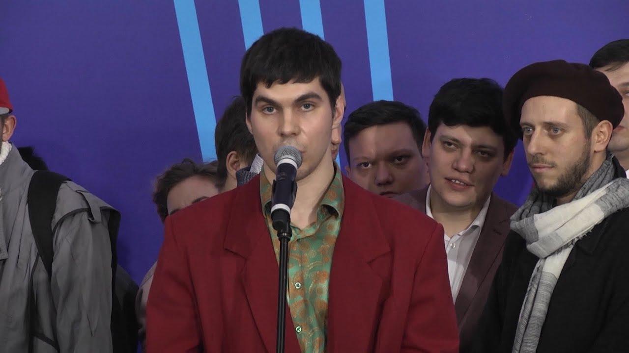 КВН 2018 Фестивальная разминка в Сочи. Второй турнир Финал