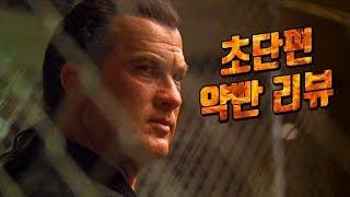 한국인이 선정한 영화 1위