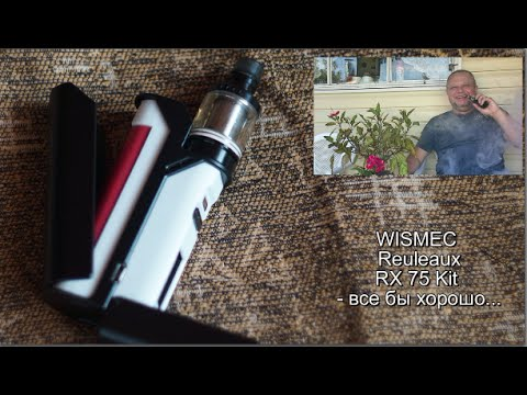 The wismec reuleaux rx75 75w tc starter kit by jaybo designs and vapingwithtwisted 420 combines the new amor mini tank with a stealthy reuleaux.