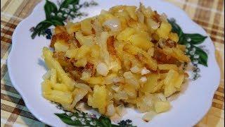 Жареная картошка с грибами и луком | Как пожарить маслята с картошкой