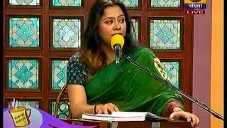 rakhi dutta in a live show