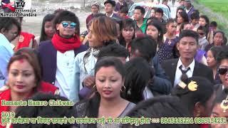 hamro chitwan