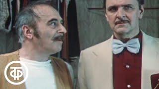 Великая магия. Театр им. Е.Вахтангова. 2 серия (1980)