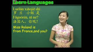 Learn Mandarin |Chinese Beginner |Self Introduction Part 2