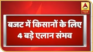 Budget 2019: Full Coverage From 8- 9 Am | ABP News