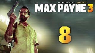 Max Payne 3 - Прохождение игры на русском [#8]   PC