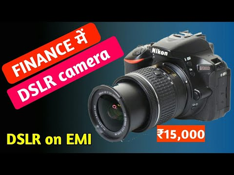 How to get android, DSLR camera, Laptop with Finance | Get phone with emi | Home credit Loan