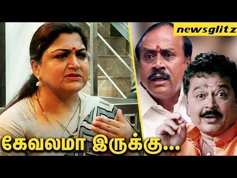 பெயரை சொல்லவே நாக்கு கூசுது | Kushboo Blasts H Raja | s ve shekher | Journalist issue