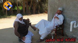 اهانه الحاج شخلول للفقير ولاكن جاء العقاب سريعا - رساله و عبره