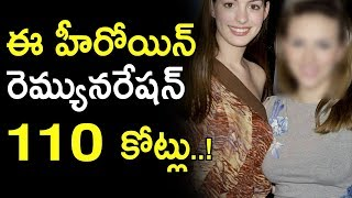 Scarlett Johansson Receives High Remuneration | Top High Paid Actress In Hollywood | Tollywood Nagar