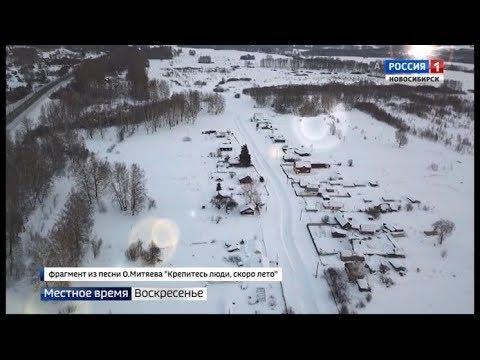 30 жителей поселка в Мошковском районе рискуют оказаться отрезанными от мира