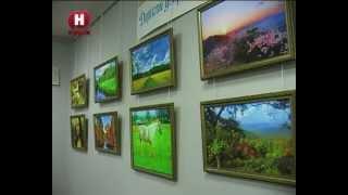 Выставка картин Сергея Лахонина. город Мичуринск.