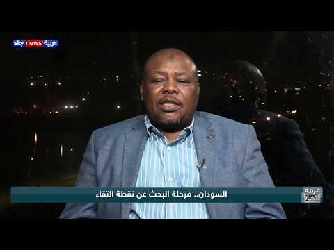 السودان.. مرحلة البحث عن نقطة التقاء  - نشر قبل 9 ساعة