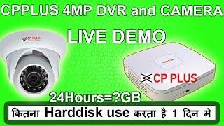 cp plus 4mp camera video || best cctv camera for shop in india