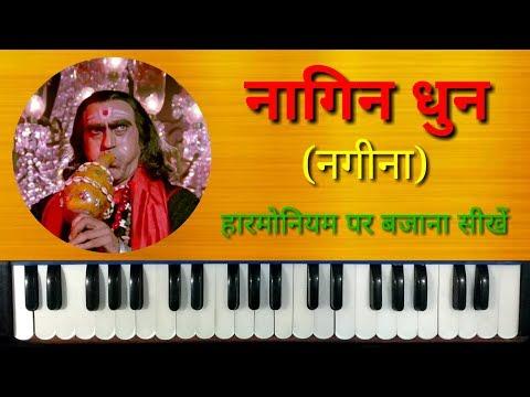 Nagin Tune on Harmonium | Piano | Casio | Keyboard | Main Teri Dushman Dushman Tu Mera | Nagina