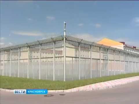 Беспредел тюрьмах на кубе видео #9