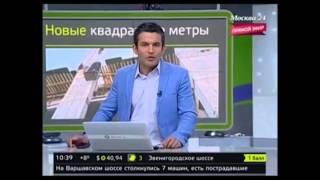 видео Недвижимость в Трубчевске