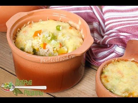 Рис в горшочках в духовке с овощами и сыром