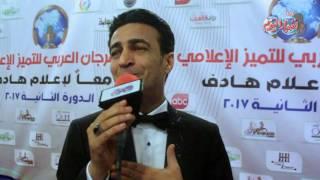 أخبار اليوم | سمسم شهاب يهدي أغنية