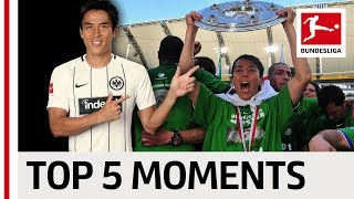 Makoto Hasebe (長谷部 誠) - Top 5 Greatest Moments