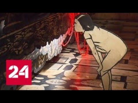 Российские павильоны собираются удивить посетителей биеннале в Венеции - Россия 24