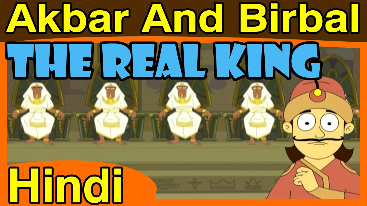 king stories with moral in hindi