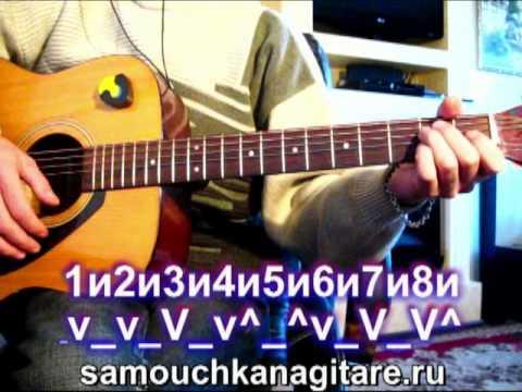 Дворовые песни аккорды, под гитару, текст песни, как петь