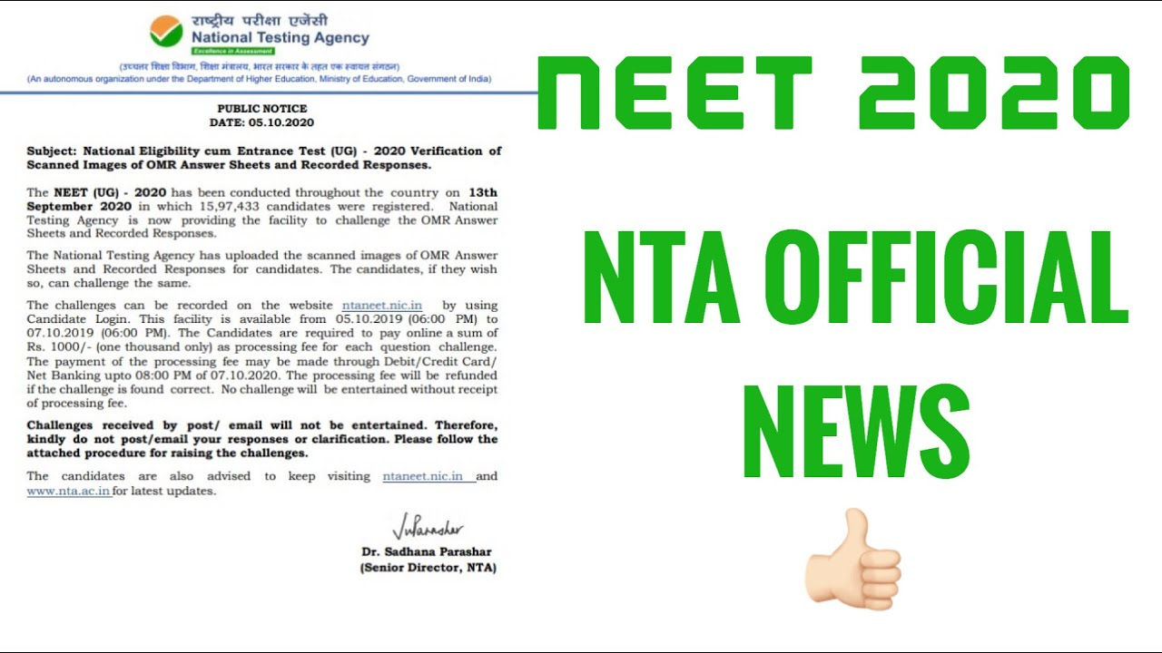 NTA official news | NEET2020 OMR sheet released at ntaneet.nic.in
