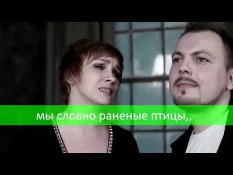 Видео, Ярослав Сумишевский и Народный Махор песня Говоришь мне