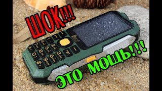Телефон с самым мощным аккумулятором в мире 13800 мАч Dbeif из Китая 55