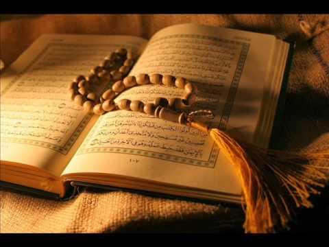 Surah 30 - Ar Rum - Sheikh Abdur-Rahman As-Sudais