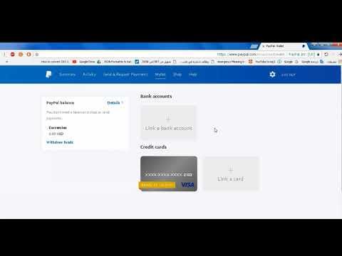 How To Get PayPal 4 Digit Code     2017 Legitimate Method