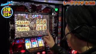 パチバト! vol.8 第1/2話