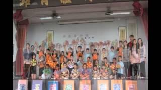 Publication Date: 2014-12-19 | Video Title: 樂善堂小學的學生潛能