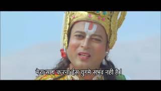 Banjara Film SANT SEVALAL Part-3 : Producer & Director Mr.Chandrakant Kaluram Pawar,Mumbai.