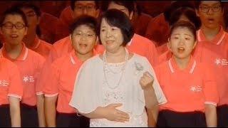 オーケストラ伴奏で歌う3世代合唱が奏でる美しいハーモニーです。2019年10月6日、愛知国際展示場(AichiSkyExpo)にてイベント「孝情文化祝福フェス...