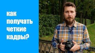 видео Панорама и фокусное расстояние объектива