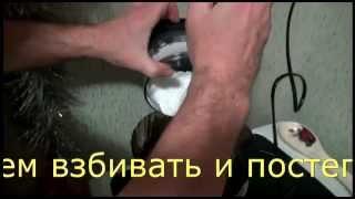 Рецепты с эритритолом  Безе