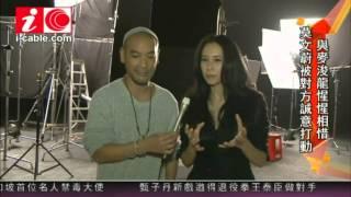 麥浚龍執導MV與莫文蔚首度合唱《瑕疵》Juno Mak & Karen Mok