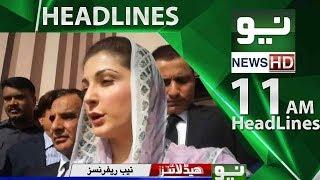 News Headlines - 11:00 AM | 12 June 2018 | Neo News