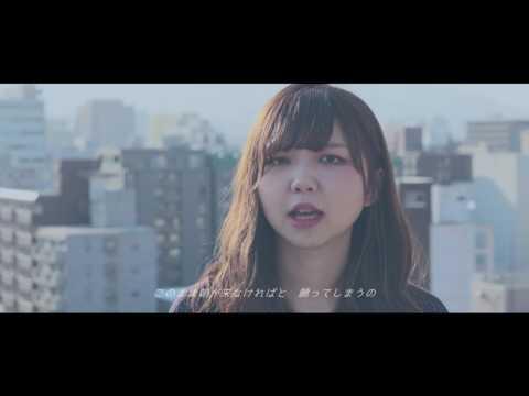 """ALTER LEADCODE(オルターリードコード) """"センチメンタル・ララバイ"""" 【OFFICIAL MUSIC VIDEO】"""