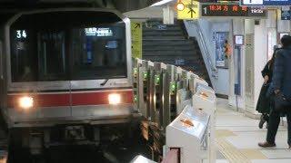 【ついに支線車両にもメロディ搭載‼️】東京メトロ丸ノ内線02系80番台02-186F(ラスナン) 中野新橋駅にて
