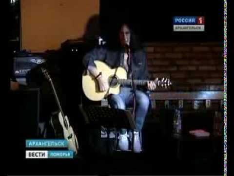 Легенда мирового рока, Кен Хенсли в Архангельске.
